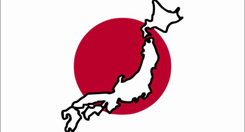 MHI, japan, waste to energy
