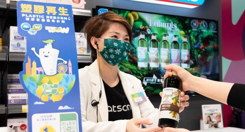 Watsons, Hong, Kong, Plastic-Reborn, Container, Recycling, Program, P&G