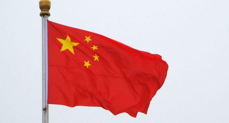 China everbright, hazardous waste, landfill, Xinyi